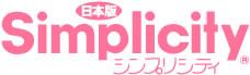 日本版 シンプリシティ