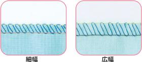 ふちかがり縫い(3本糸)
