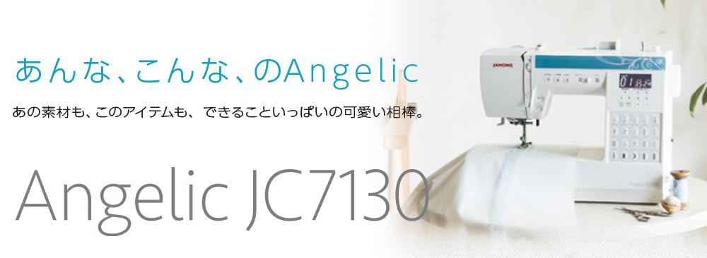 AngelicJC7130