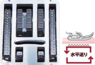 7枚歯布送り(水平送り)