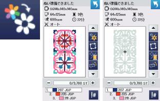 メモリークラフト 400E 一色縫いモード