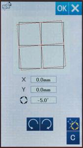 デザイン位置/角度調整